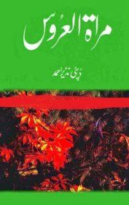 Mirat Ul Uroos Novel By Deputy Nazeer Ahmed