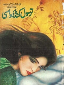 Tarsol Kund Ki Dasi Novel By MA Rahat
