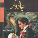 Jadugar Novel Urdu By MA Rahat