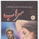 Sarab Novel Complete By Kashif Zubair