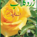 Zard Gulab Novel By A Hameed