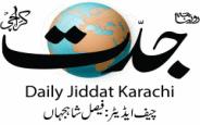 daily jiddat karachi