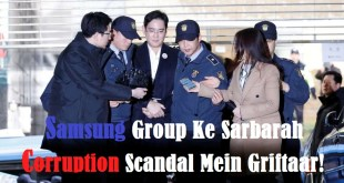 Samsung Group Ke Sarbarah Corruption Scandal Mein Griftaar!