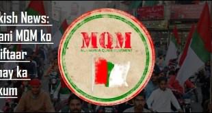 Baani MQM ko giriftar karkay paish karne ka hukum