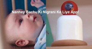 Nanhey Bachu Ki Nigrani Ke Liye App!