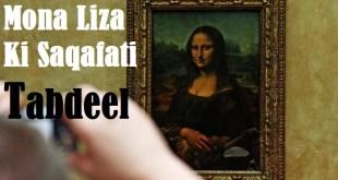 Mona Liza Ki Saqafati Tabdeel