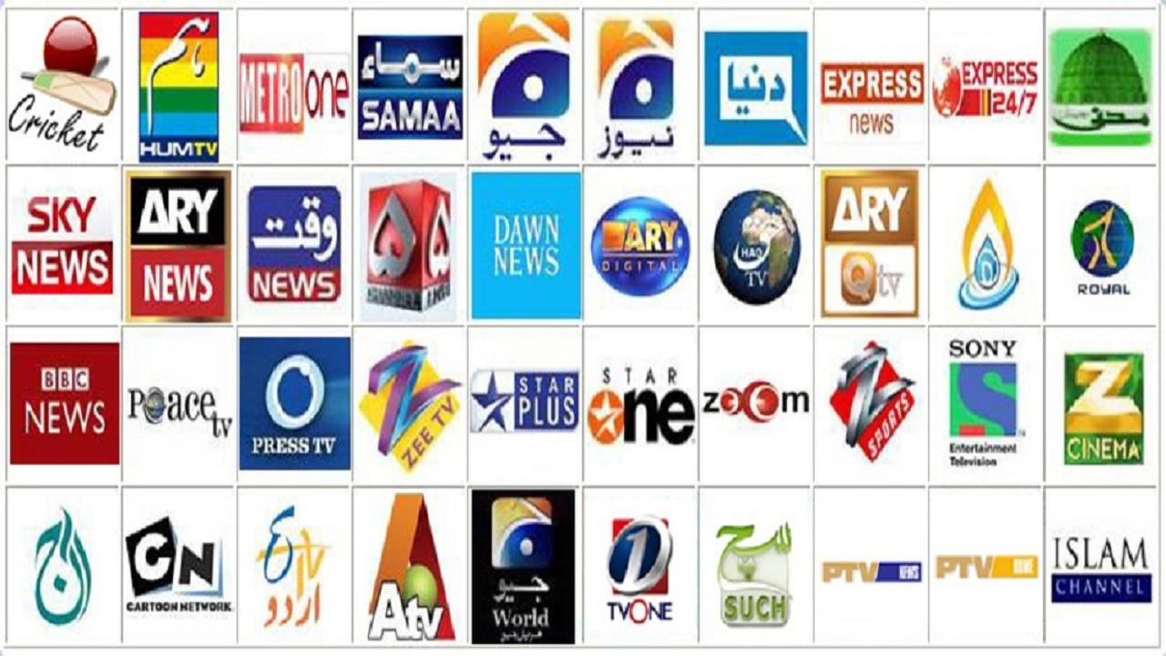 DTH Pakistan Channel List 2018- HD Sports and Entertainment Channels