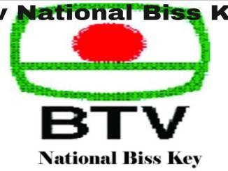 BTV National Biss Key 2019