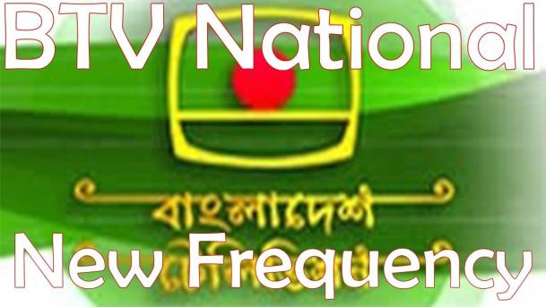 BTV National New Frequency