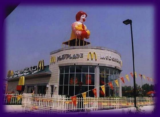Good Names Fast Food Restaurants