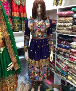 Womens Afghan Dress Online