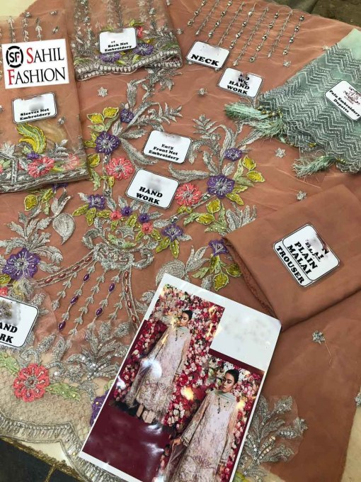 Sana Yasir latest net collection