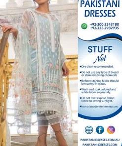 Sobia Nazir Bridal Dresses Online