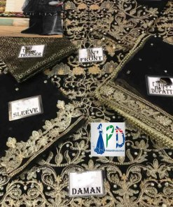 Atif Riaz latest net collection