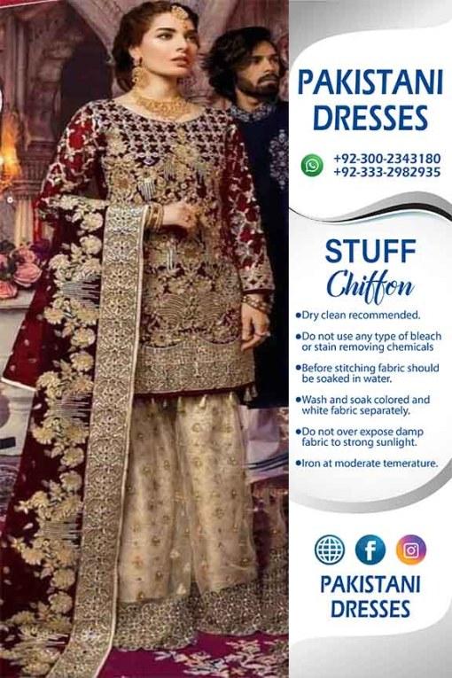 Emaan Adeel Bridal Lehenga Collection