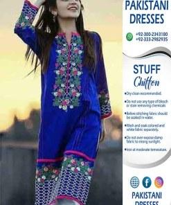 Pakistani Dresses For Eid 2020