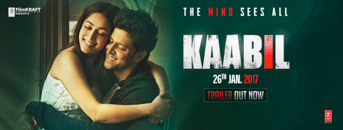 kaabil-movie-poster