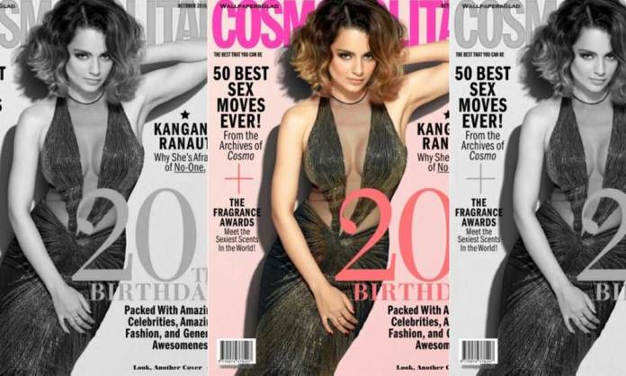 kangana-ranaut-hot-look