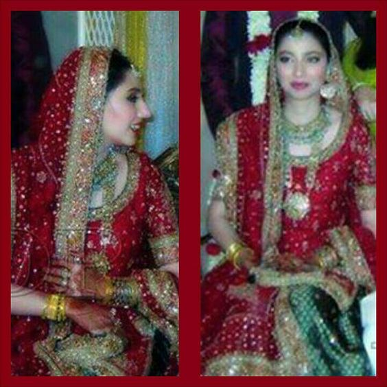 Mahira Khan Wedding
