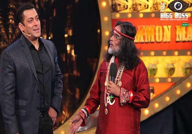 Salman and Omji Swami