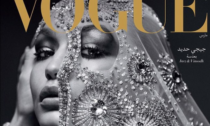 Gigi-hadid-Vogue-Arabia
