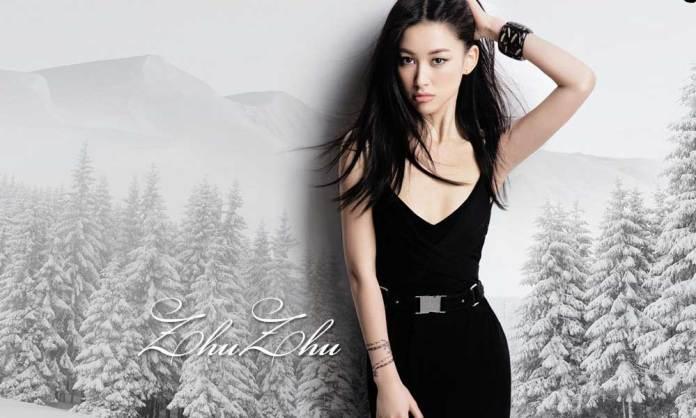 Zhu-Zhu