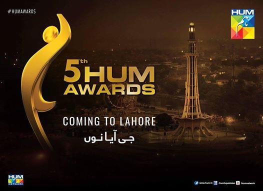 Hum awards 2017