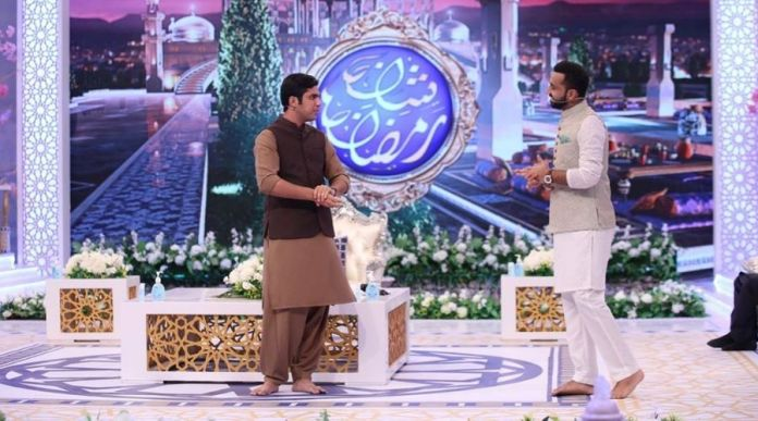 Shan-e-Ramazan