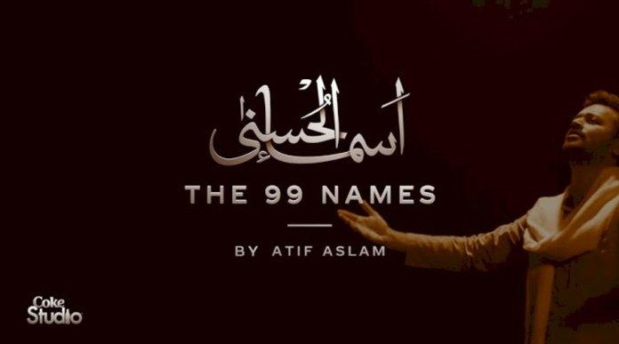 Atif Aslam Recites Beautifully 99 Names of Allah