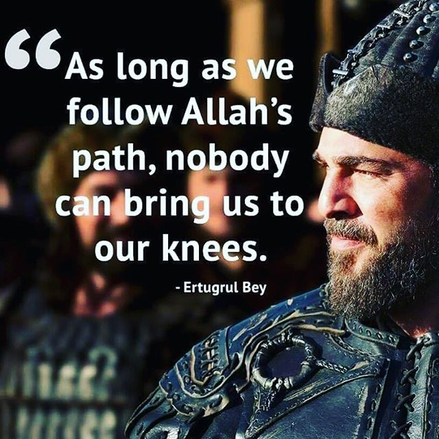 Ertugrul Ghazi Islamic Values and History