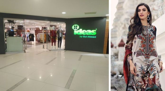 Gul Ahmed Fires 450 employees as a result of Rs.452 Million in Loss