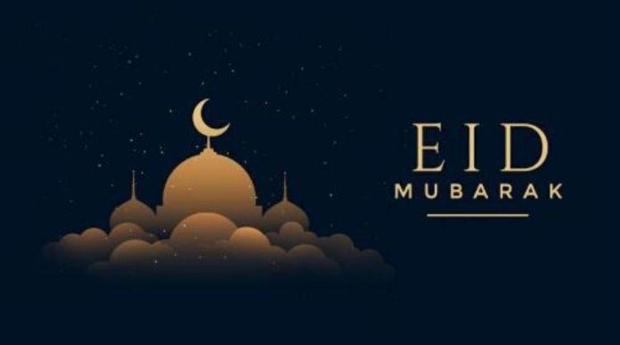 Pakistan will Celebrate Eid-ul-Fitr On 25th May