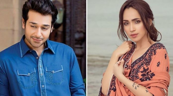 Gustakh Drama Story, Cast, OST Song and Timing starring Faysal Qureshi and Faryal Mehmood