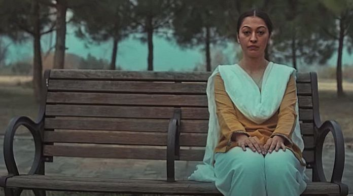 Rubya Chaudhry starrer 'Bench' Short Movie Trailer is here