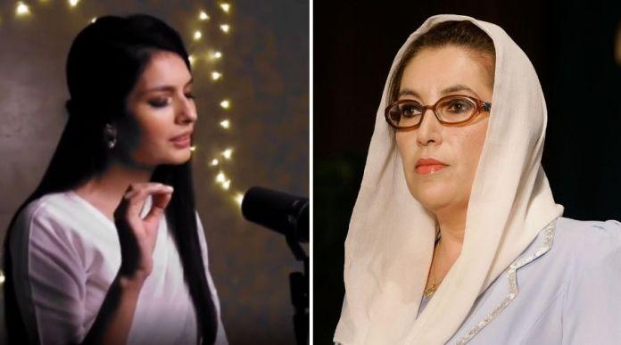 Saeeda Imtiaz tributes 'Woh Larki Benazir Thi' to Benazir Bhutto on her Birthday