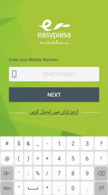 Using Easypaisa Application enter mobile number