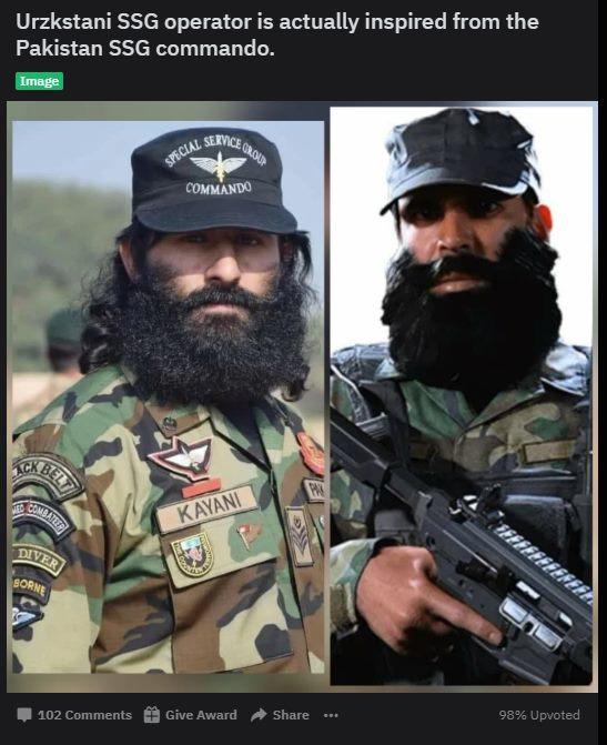 ssg comander call of duty skins