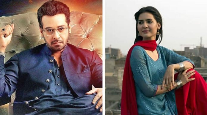 Muqaddar Drama Story, Cast, OST Song and Timings