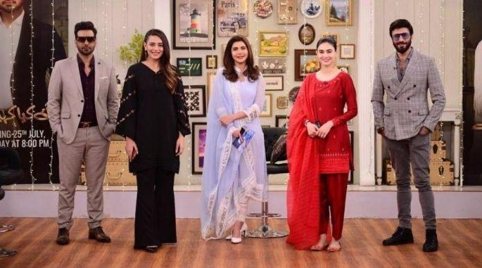 Log Kia Kahenge star casts Promotes drama on Good Morning Pakistan with Nida Yasir