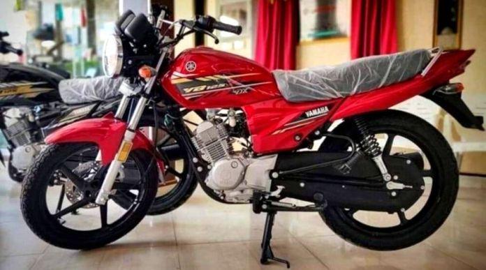 Yamaha YB-125Z DX: New Bike launched in Pakistan