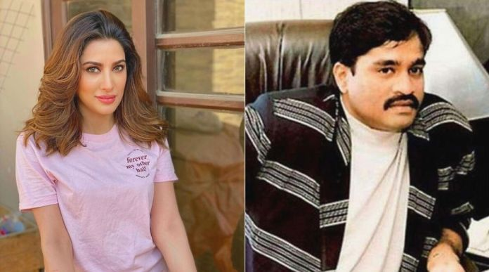 Mehwish Hayat alleged by Indian Media of Affair with a wanted criminal Dawood