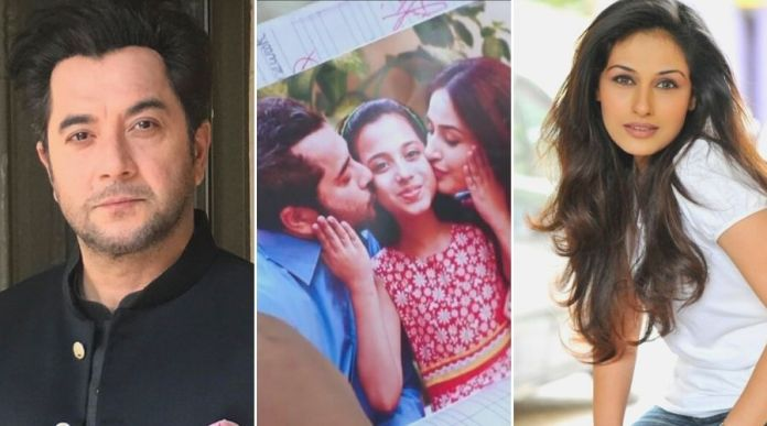 Geo Tv latest drama Promo, posters and other details Starring Erum Akhtar, Kashif Mehmood