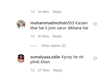 hate comments for urwa