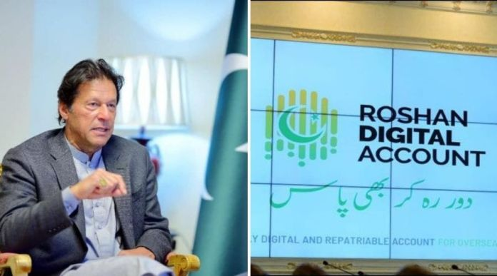 PM Imran will inaugrate 'Roshan Digital Account' Today for overseas Pakistanis