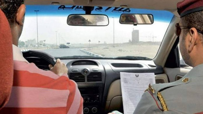 How To Apply For A Driving License Online in Pakistan