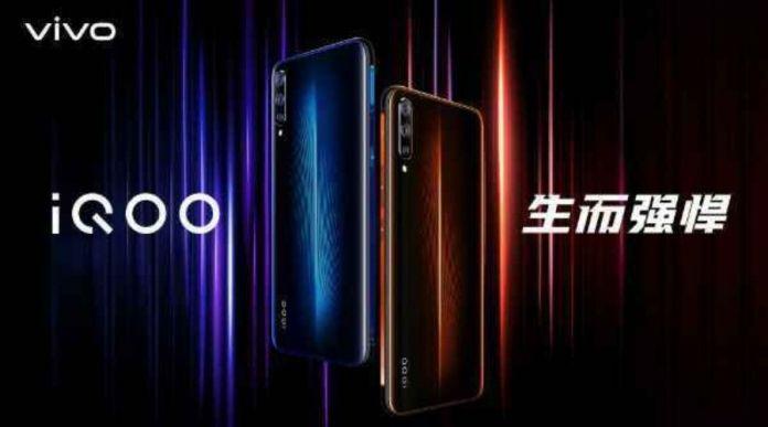 Vivo iQOO U1x Price in Pakistan: Specs, Features & Release Date