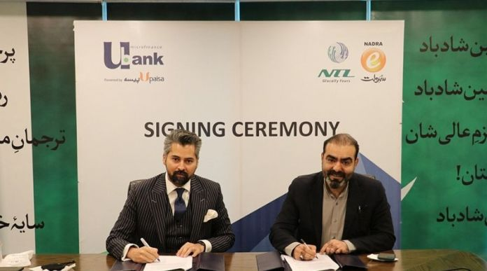 U Microfinance Bank and NADRA Technologies Limited collaborates to provide E-Sahulat services