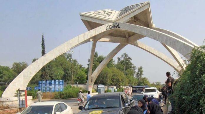 Quaid E Azam University gets Closed due to COVID-19 Cases