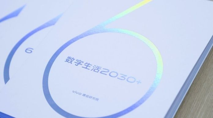 Vivo releases 6G White Papers Series