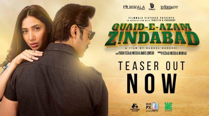 Quaid e Azam Zindabad Movie Trailer is Out Now